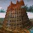 Pieter Bruegel de Oude: De toren van Babel (Rotterdam)