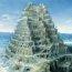 Lucas van Valckenborch: De toren van Babel (1595)